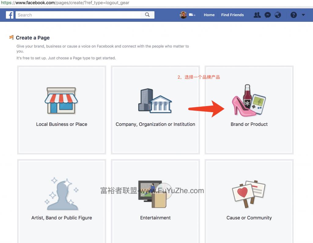 如何设置Facebook粉丝专页