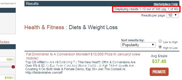 """步骤2:过滤出售的产品 此时,我可以在""""饮食与减肥子类别中看到396种产品"""