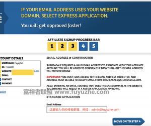 国外网赚联盟Shareasale(账号申请攻略04