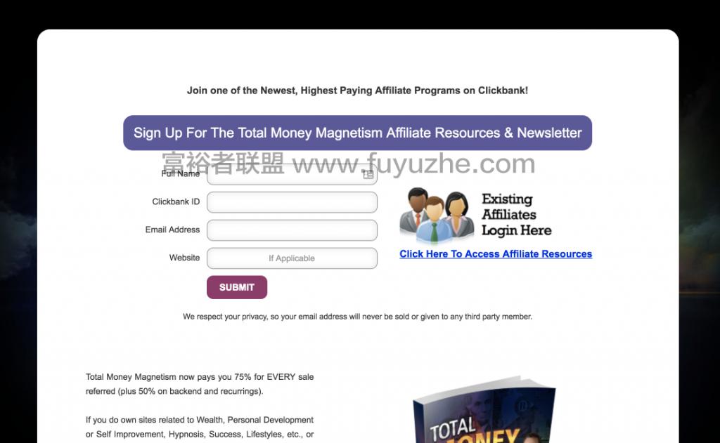 国外网赚CB联盟(Clickbank)账号申请攻略
