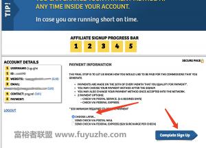 国外网赚联盟Shareasale(账号申请攻略06