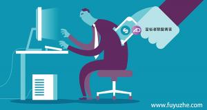 affiliate marketing到底是什么?