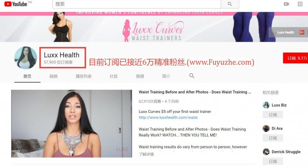 美国女孩如何从中国进货回美赚暴利差价