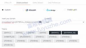 [第2天]40天新手进阶Affiliate实操教程:安装Voluum追踪系统