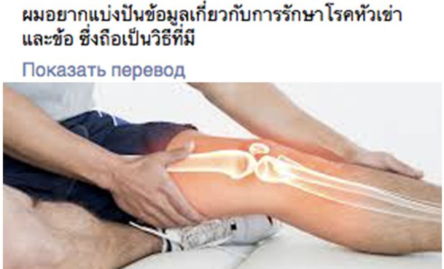 AdCombo如何在Facebook广告通过Body Armor赚钱?