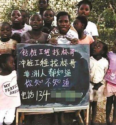 https://www.fuyuzhe.com/guowai-baoli-xiangmu.html